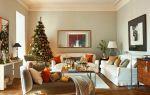 Идеи декора квартиры на Новый год