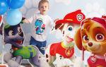 Детские фотозоны, сделайте своему ребенку незабываемый правздник с помощью фотозоны