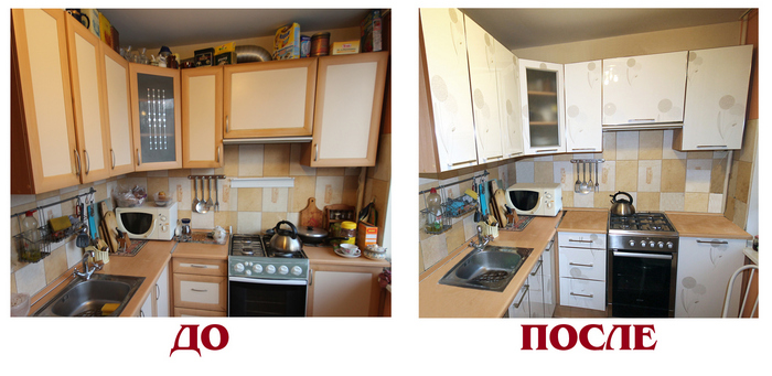 Обновить мебель на кухни своими руками
