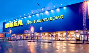 ИКЕА Белая Дача: обзор магазина. Расположение и направление деятельности