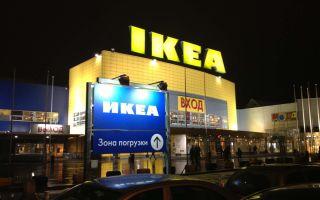 ИКЕА Теплый стан: обзор и расположение магазина. Текущие акции и распродажи