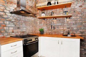материалы отделки кухни 2