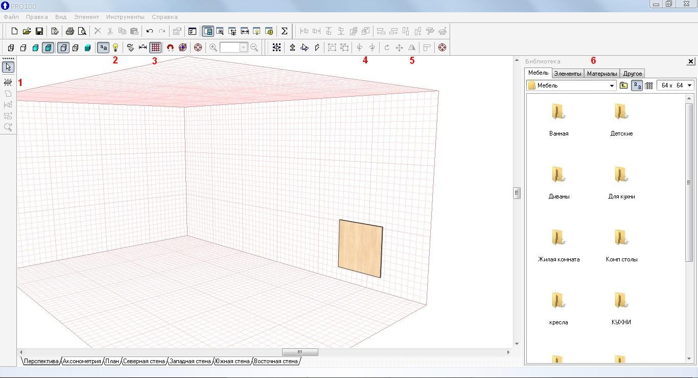 проектирование кухонной мебели в Pro100