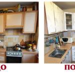 декор кухни и мебели 11a