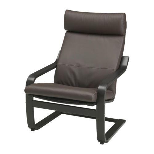 коричневое кресло икеа