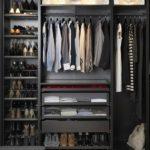Многофункциональный гардероб