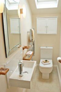 Функциональный туалет
