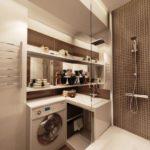 Мини ванная комната