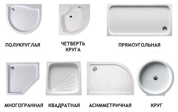 dizajn-vannoj-komnaty-v-12-kv-m