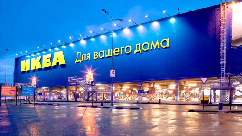 ИКЕА Белая Дача