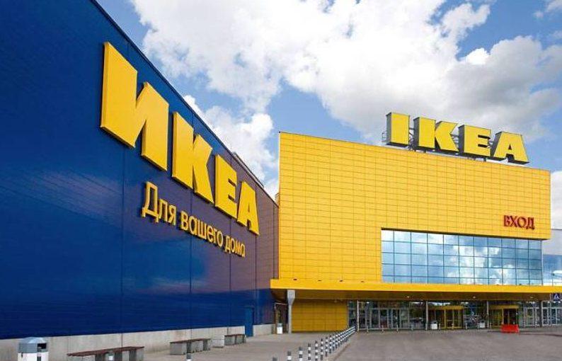 Магазин Икеа-Дыбенко
