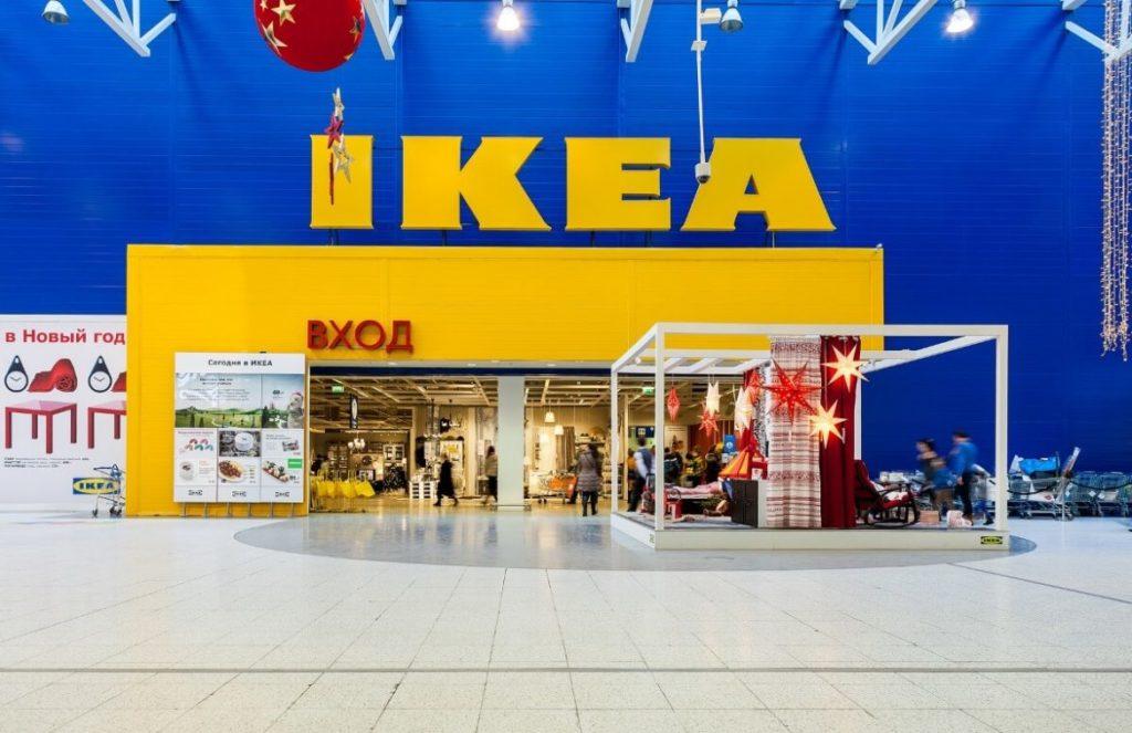 ikea-spb-parnas-store