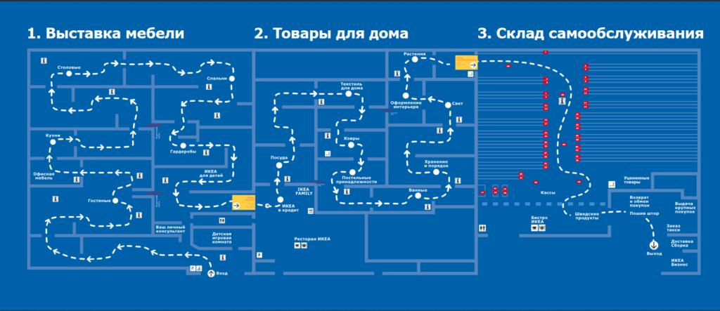 Карта магазина ИКЕА Парнас