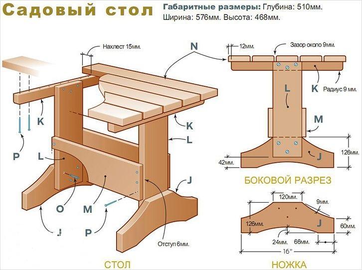 1Деревянный стол